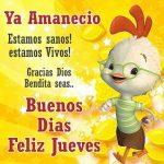 feliz jueves buenos dias